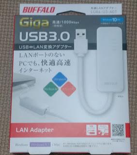 LUA4-U3-AGT