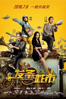 Foolish Plans (2016) Subtitle Indonesia