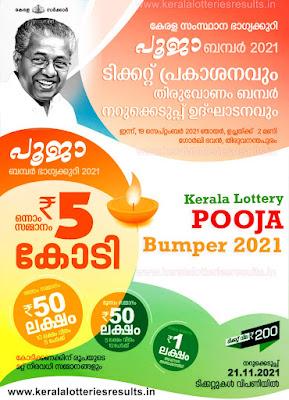 Kerala-Lottery-Pooja-Bumper-Lottery-2021-keralalotteriesresults.in