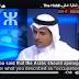 باحث سعودي يفضح حقيقة العرب ويدعوهم للاعتذار عن إحتلالهم بلدان الامازيغ والنوب والكورد وينفي وجود حضارة عربية