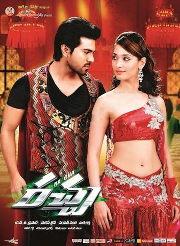 Racha 2012 Dual Audio Hindi 480p BluRay x264 450MB ESubs