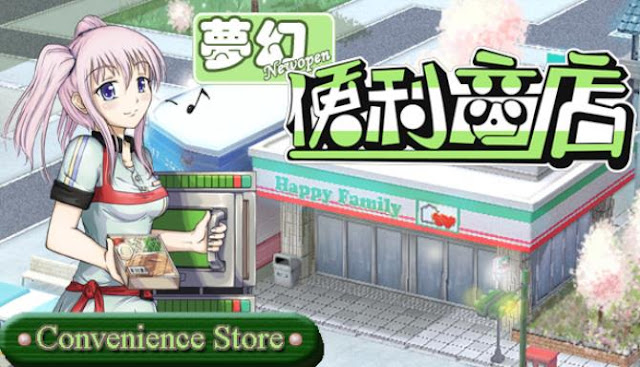 Convenience-Store-Free-Download