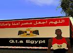 تحميل لعبة جاتا المصرية GTA Egypt للكمبيوتر من ميديا فاير