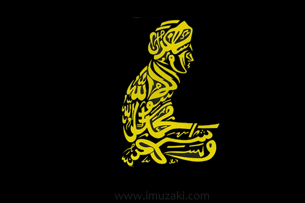 gambar-kaligrafi