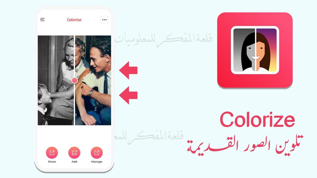 أفضل تطبيقات الهاتف لتعديل وتحرير الصور والفيديوهات باحترافية عالية