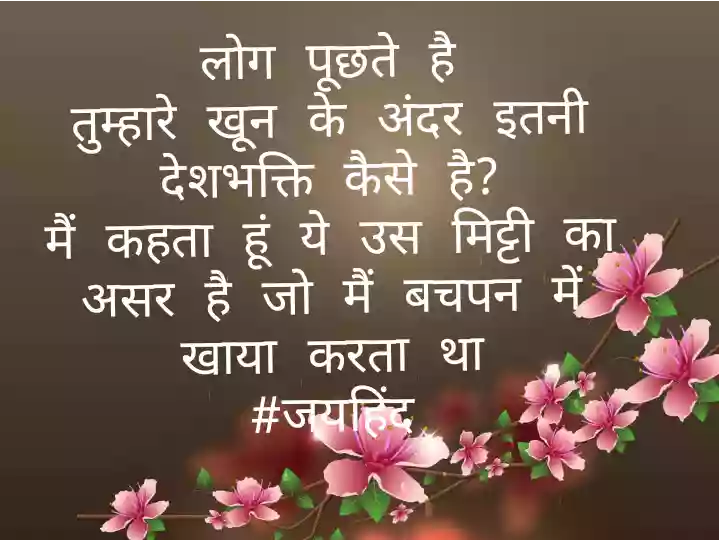 latest political jokes in hindi #25  | राजनीतिक चुटकुले 4 April 2020