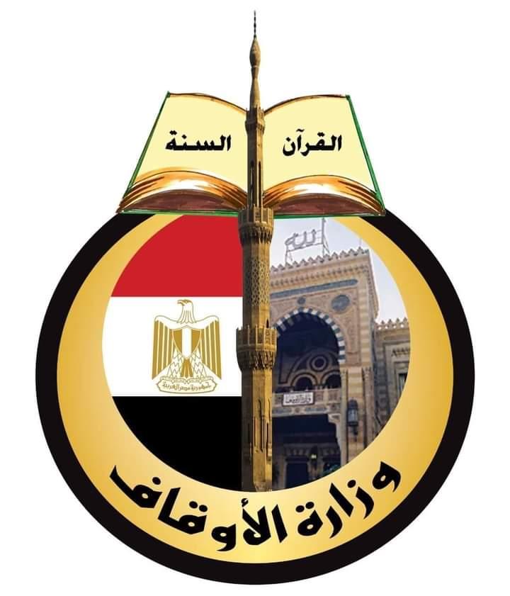 غلق مسجد النور لمدة أسبوعين مع خصم عشرة أيام من إمامي المسجد وجميع العاملين به