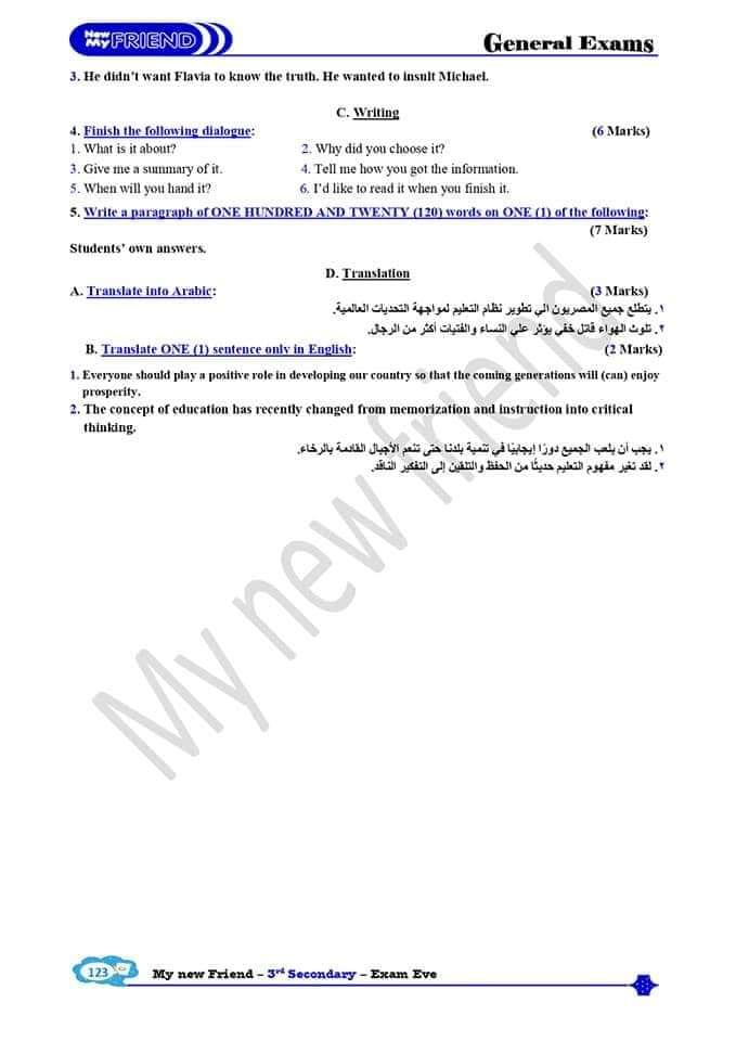 modars_online_20200502003159_71397_0