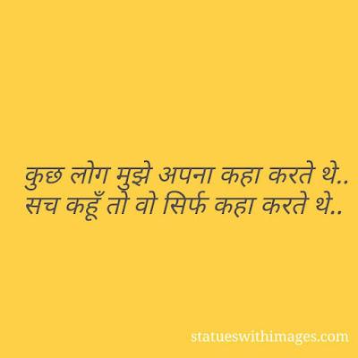 attitude shayari in hindi, gf status