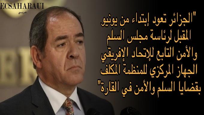 الجزائر تعود مجددا لرئاسة مجلس السلم والأمن الافريقي إبتداءً من يونيو المقبل.