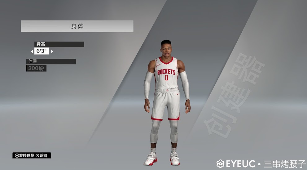 Russell Westbrook Cyberface and Body Model V2.0 By Shoddy Series [FOR 2K21]
