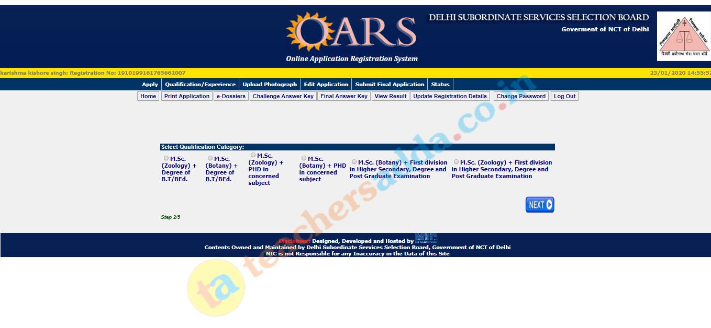 DSSSB Online Form 2021: Apply Online For 12000+ TGT, PRT & Other Posts_80.1