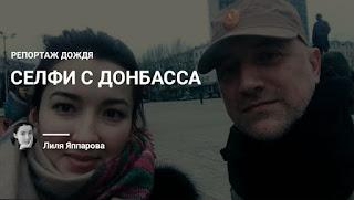 как власти скрывают потери и за что местные жители ненавидят Москву