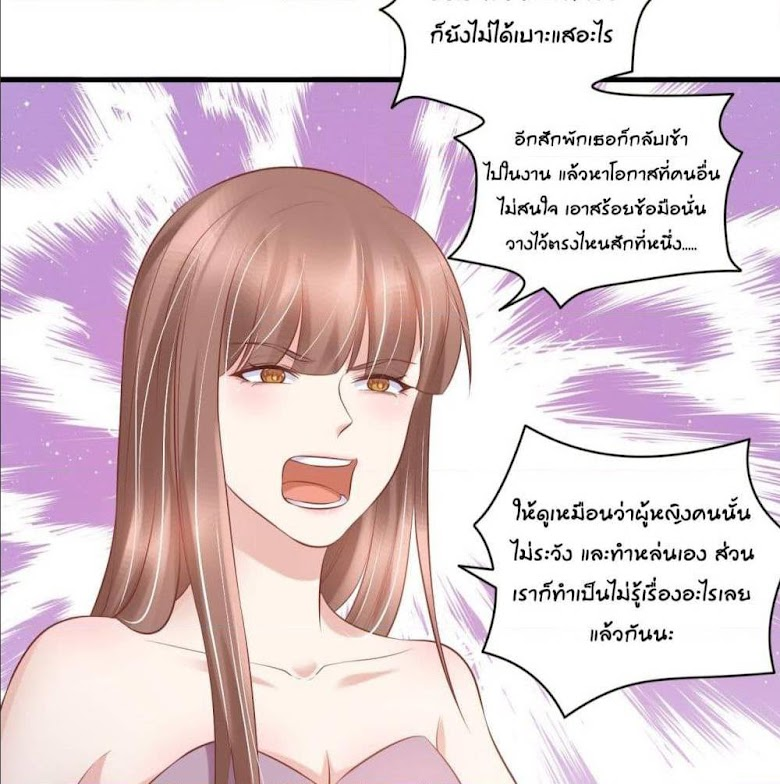 Contract Sweet Pet Don't Want To Run Away from Hot Mom - หน้า 36
