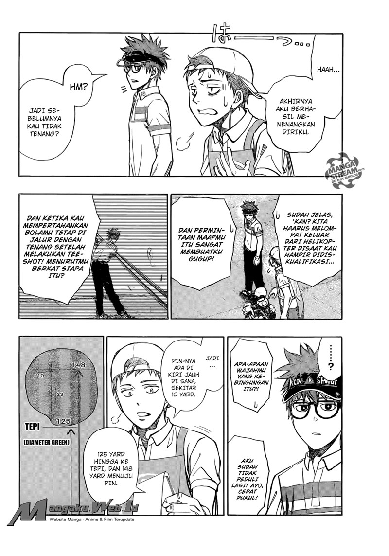 Robot x Laserbeam Chapter 32