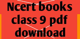 ncert books class 9 English and hindi medium pdf