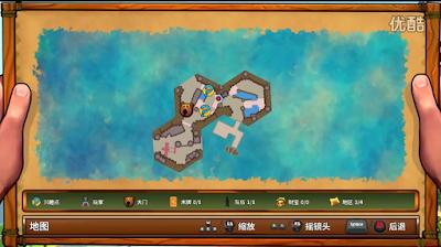 迷失之海(Lost Sea),3D策略動作海島生存!