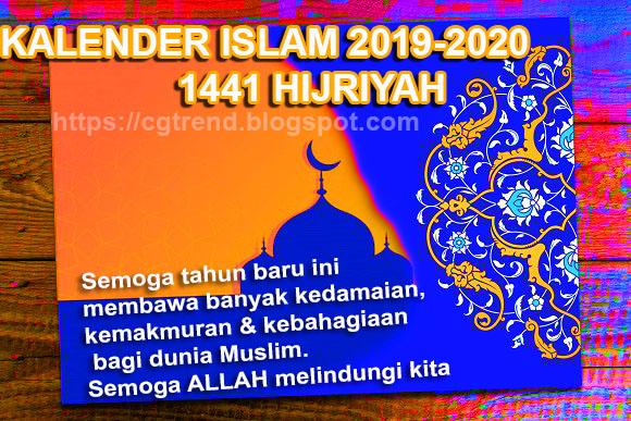 Libur Lebaran 2020 - Gambar Islami