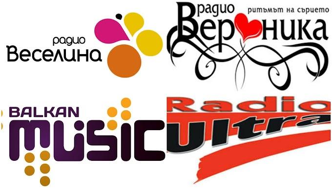 Поп фолк музика - безплатно българско онлайн радио