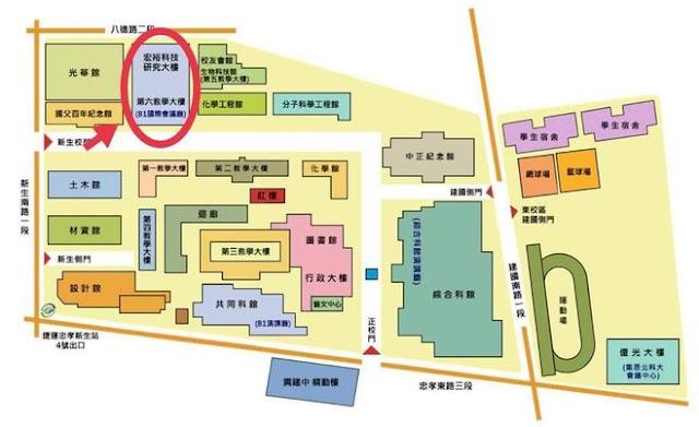國立臺北枓技大學宏裕科技研究大樓