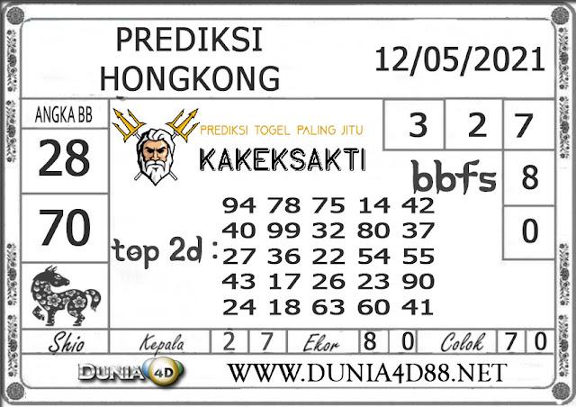 Prediksi Togel HONGKONG DUNIA4D 12 MEI 2021