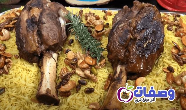 الموزة المدخنة فاطمه ابو حاتي
