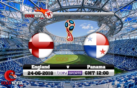 مشاهدة مباراة إنجلترا وبنما اليوم 24-6-2018 بي أن ماكس كأس العالم 2018
