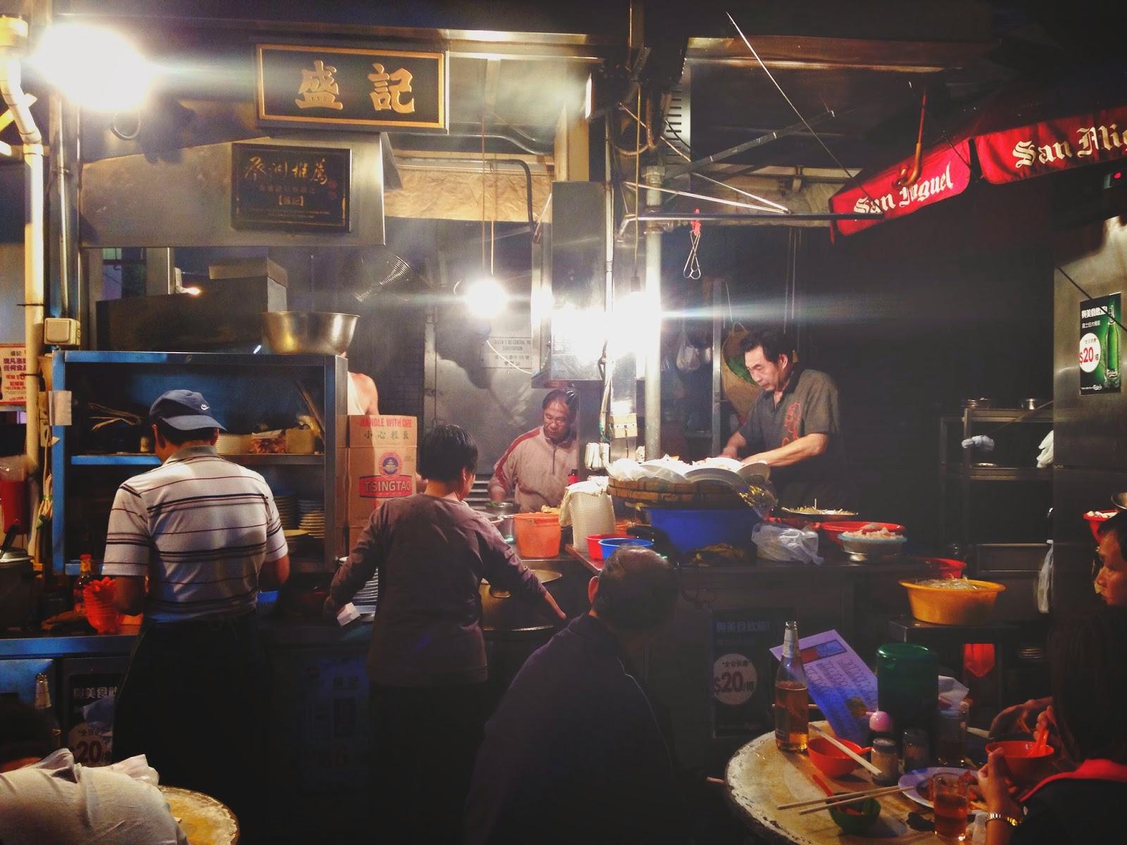 Hong Kong Sing Kee Dai Pai Dong At Stanley Street Central 盛記大排檔