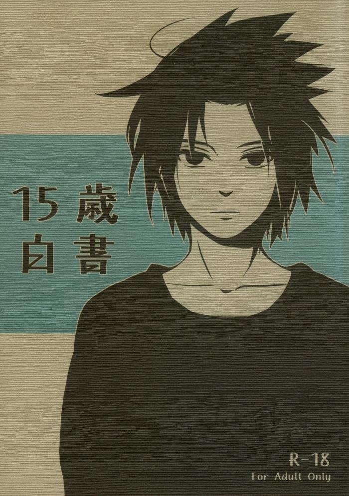 Hình ảnh truyentranh8.com cover in Naruto Doujinshi - White paper