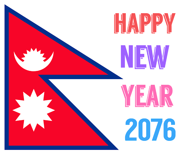 Nepali New Year 2076
