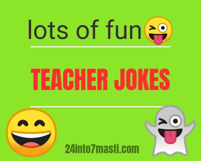 Teacher And Students Funny Hindi Jokes   24into7masti.com