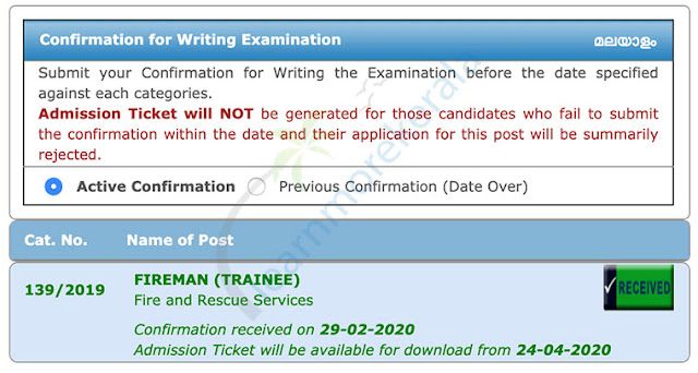 exam otp verification completed