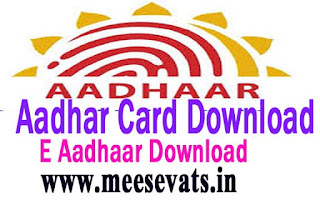 Aadhaar Card Online Download E-Aadhaar Card Download