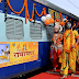 3 नवंबर से शुरू श्री रामायण एक्सप्रेस ट्रेन