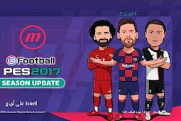 eFoorball Start Screen For - PES 2017