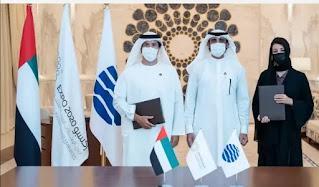 اهم التخصصات الإماراتية.