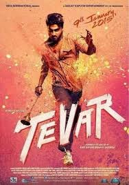 Tevar Main Nahi Jaana Pardes Movie Song Lyrics