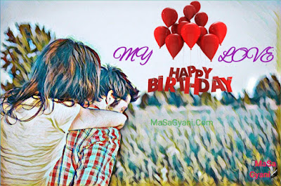 happy birthday wishes for love lover simple 4