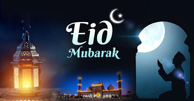 eid mubarak wish picture sms in bengali