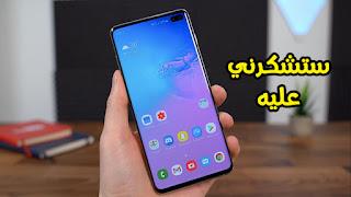 افضل تطبيق على هواتف الاندرويد مجانا وبجوده عاليه 2019