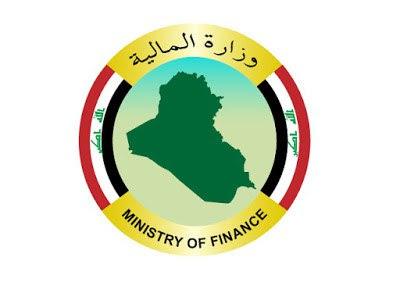 وزارة المالية تعمم تعليماتها على الوزارات كافة قبيل الدخول بالعام الجديد