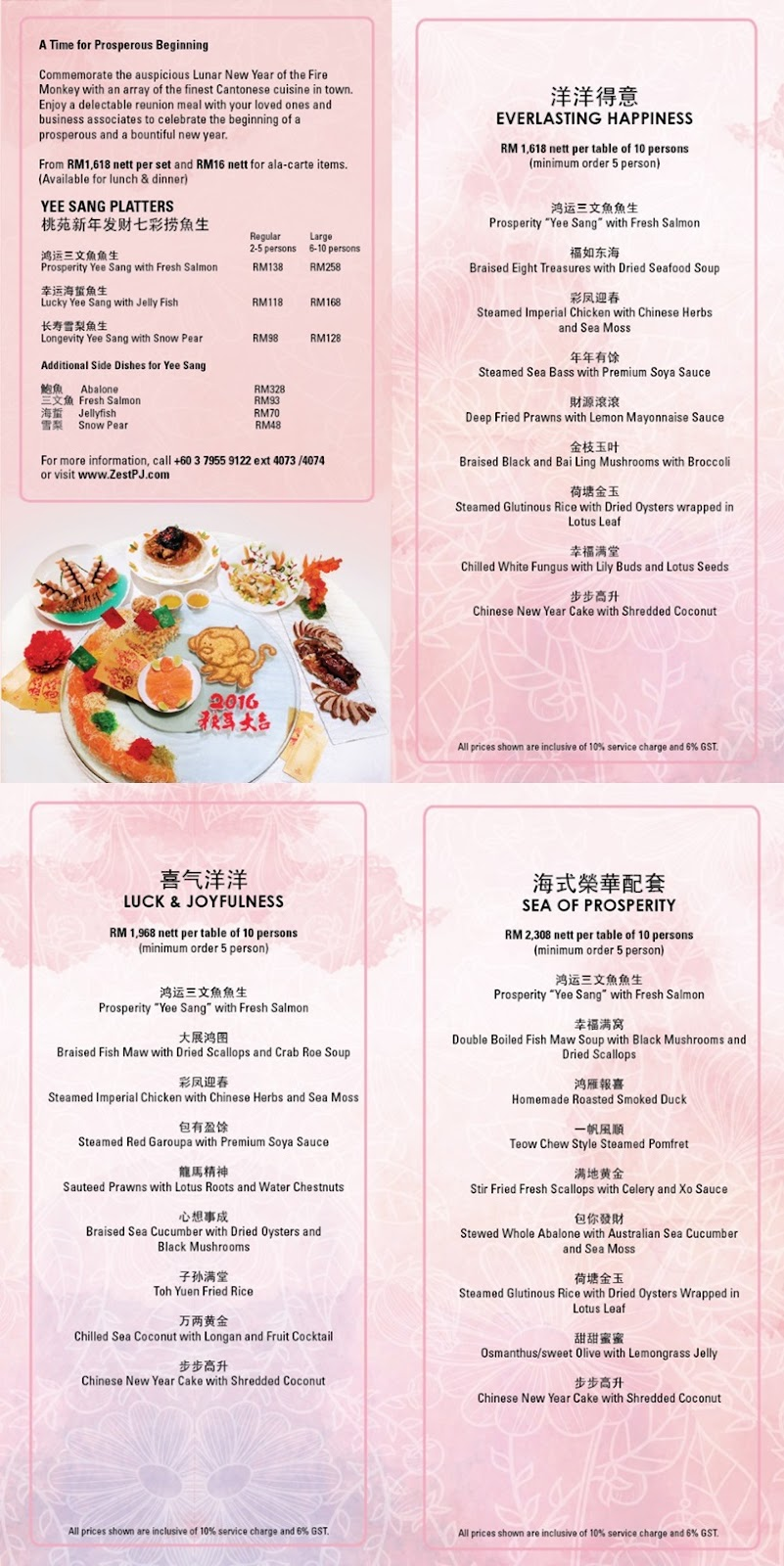 Chinese Food Hilton Head Island Sc