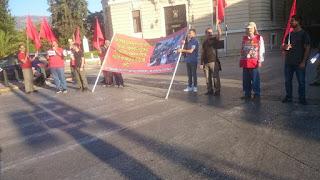 barkın timtik halkın hukuk bürosu yunanistan halk cephesi