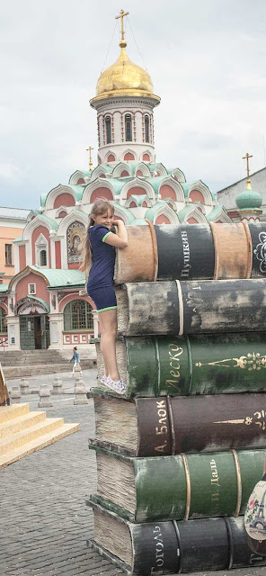 Книжный фестиваль «Красная площадь». Фото: Игорь Кравченко.