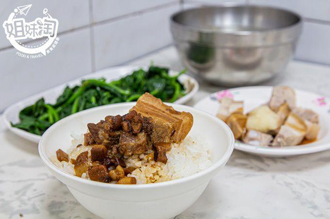 旺肉燥飯-三民區小吃推薦