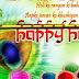 [*Advance*] Happy Holi Wishes Messages SMS Quotes   2017 | हैप्पी होली शुभकामनाये , होली मेसेज , होली स्टेटस