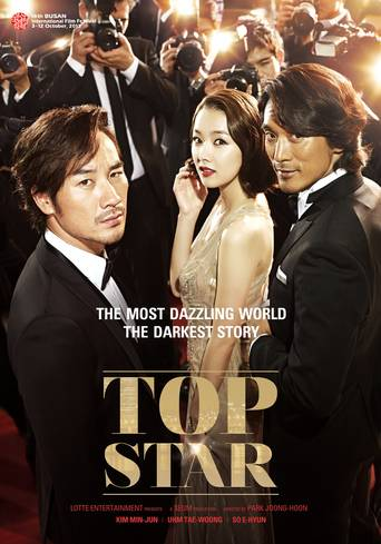 Top Star (2013) ταινιες online seires oipeirates greek subs