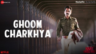 Ghoom Charkhya Lyrics - Sukhwinder Singh
