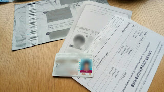 日本大使館に送った書類