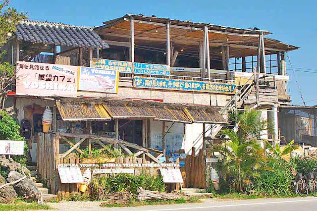shack, 2 story,cafe and restaurant, Kouri-jima, island
